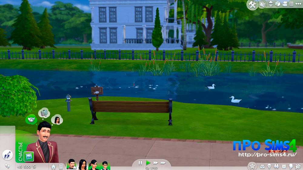 the sims 4 как ловить рыбу