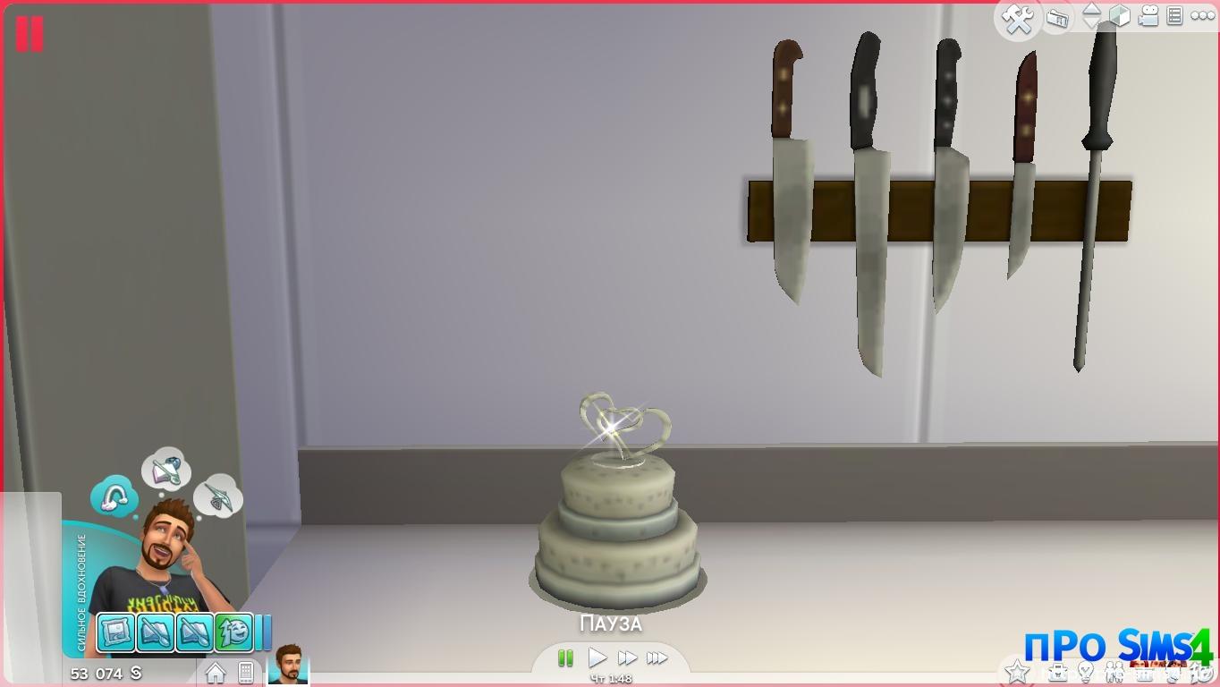 Где находится торт симс 4