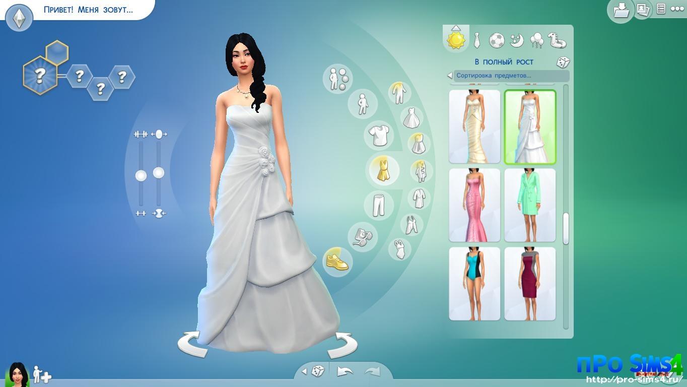 Как создавать платья для симс